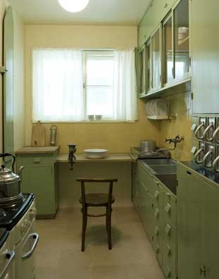 Homedesign home interior and exterior design for Frankfurt interior design
